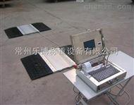 無線觸摸屏操作便攜式地磅軸重秤 攜式地磅高精度