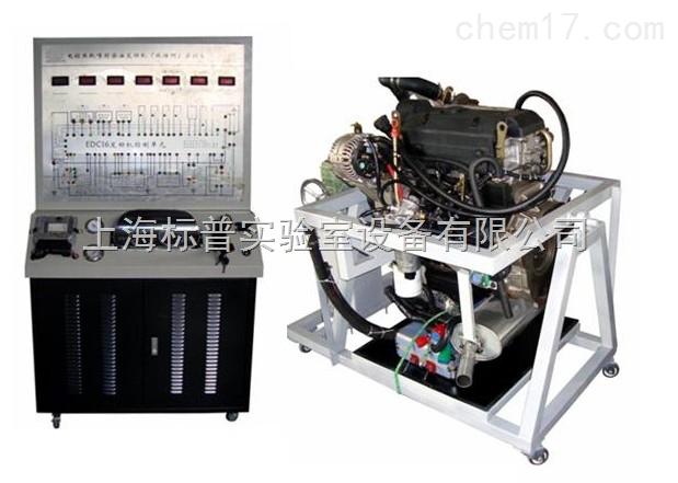 依维柯电控柴油发动机拆装运行实训台(索菲姆8143)|汽车发动机实训装置