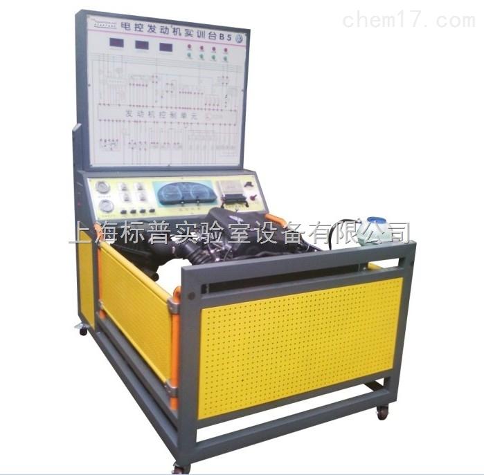 帕萨特B5 1.8T电控发动机实训台|汽车发动机实训装置