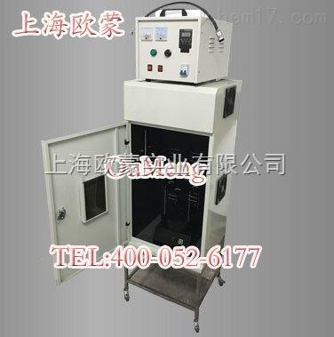 大容量光化学反应仪 光化学反应器价格