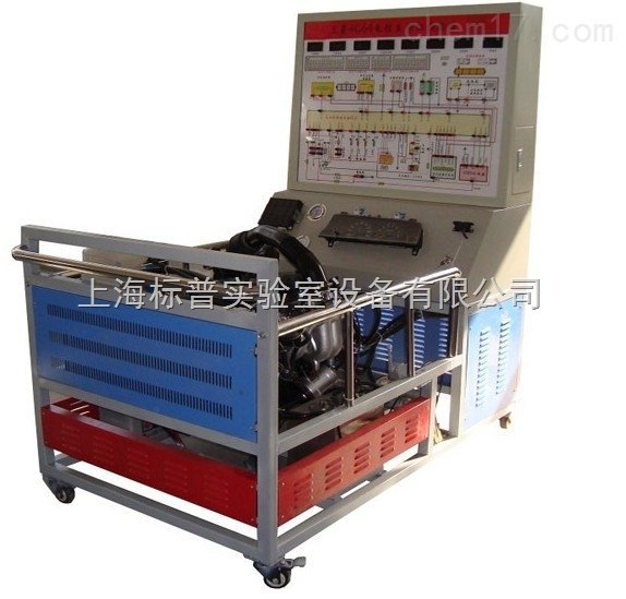 三菱电控发动机实训台|汽车发动机实训装置