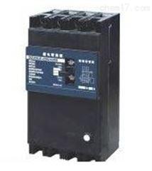 成都特价供应LDX--DZ20LE塑壳式漏电断路器新款
