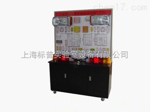 汽车灯光系统接线实训台(可选各系统) 汽车示教板教学设备