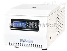 TGL-18小型台式冷冻离心机厂家