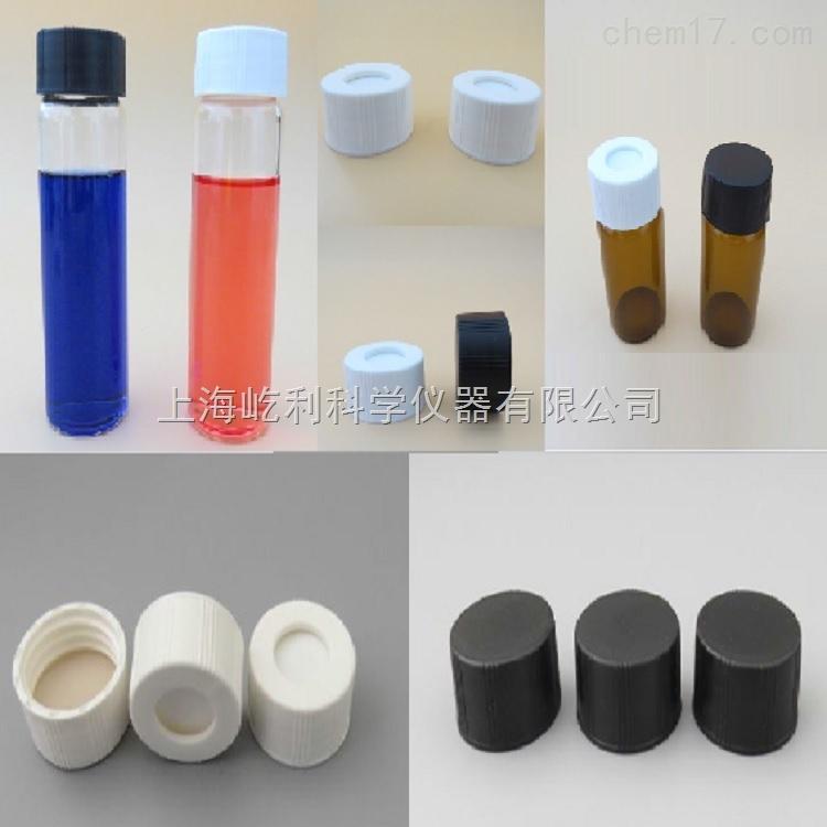 27.5*57mm 100/包 ELAB-V201 20ml透明螺紋樣品瓶 上海AG8亚游集团