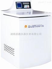GL-26MC落地冷冻离心机