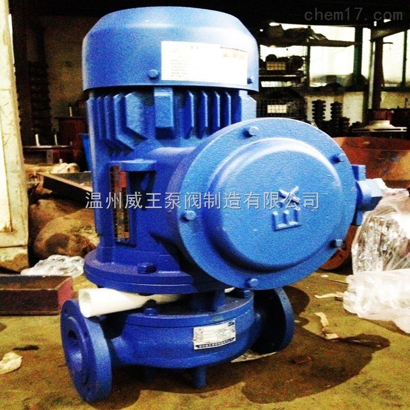 ISG立式管道离心泵,不锈钢了离心泵,卧式管道离心泵