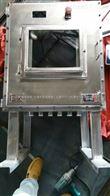 BXK防爆操作箱-開蓋操作觸摸屏防爆箱