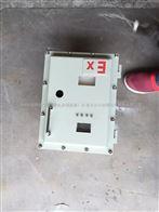 ExdeⅡC Gb、EX tD A20 IP65粉尘场所专用防爆箱