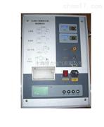 SDJS-199 变频抗干扰介损测量仪