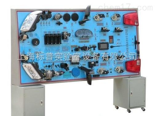 帕萨特B5全车电路电器系统实验台|汽车全车电器实训设备