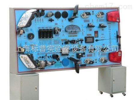 帕萨特b5全车电路电器系统实验台 汽车