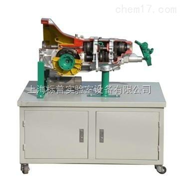 汽车手动变速器解剖实验台|汽车变速器、底盘实训台