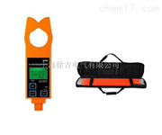 HY-9000B无线高低压钳形电流表(1000A)