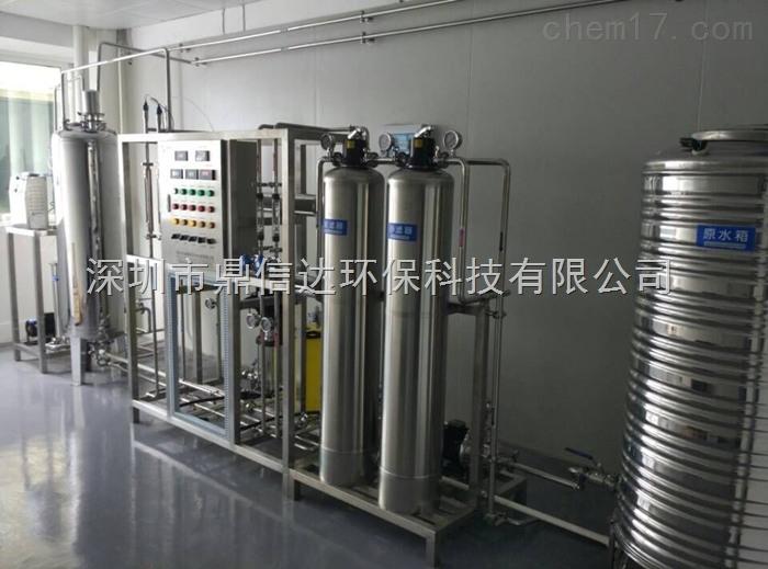 深圳去离子水设备