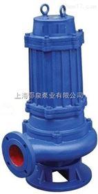 QW型移动式潜水排污泵移动式潜水排污泵