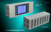 WZJ-5AY交流不接地电源绝缘监测模块