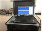 HN9200两通道局部放电巡检定位仪/(四通道)