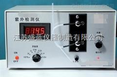 HDB-5紫外检测仪