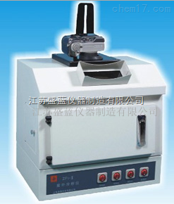 ZF1-Ⅰ多功能紫外分析仪