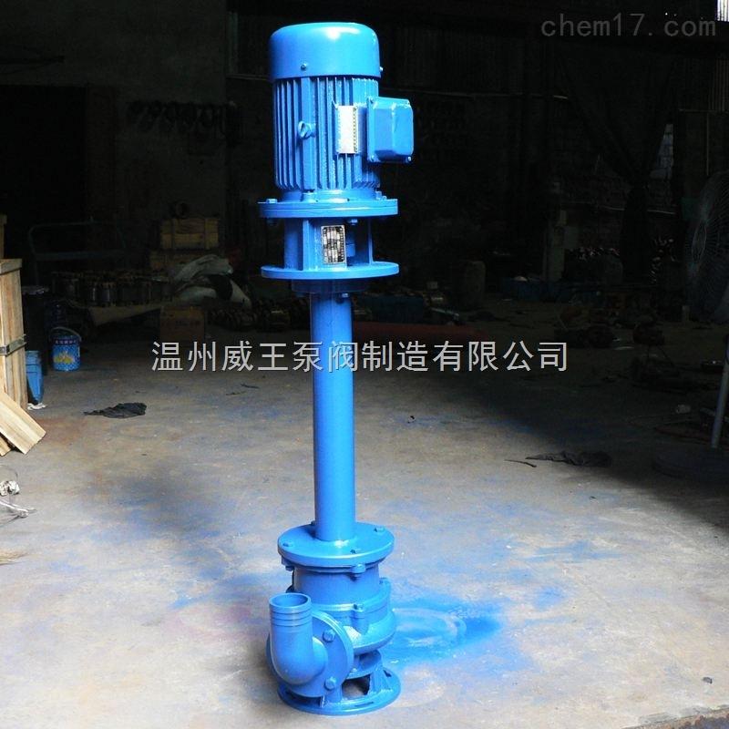 YWJ型不锈钢无堵塞液下式排污泵系列提供