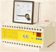 WZJ-5AS汽车充电桩/电动大巴绝缘监视器