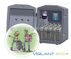 VIGILANT ECOVIGILANT ECO便携式自动采样器
