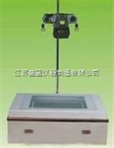 ZFD型紫外透射分析仪