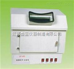 ZF-8型四用紫外分析仪