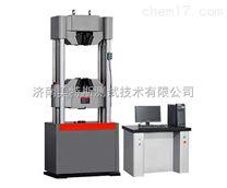 电液伺服双柱拉伸材料试验机,电液伺服万能试验机