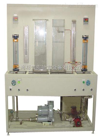 固体流态化演示实验装置|化工原理化工工艺教学装置