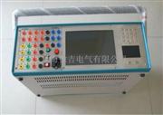 TKJB-706六相微机继电保护综合测试仪