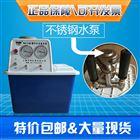 上海予申SZH-D(III)不锈钢循环水式多用真空泵