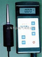 小量程ZDY型振动测量仪
