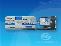 柴油硫分析儀