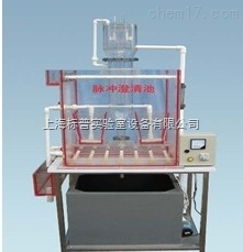 脉冲澄清池实验装置 水处理工程实训装置