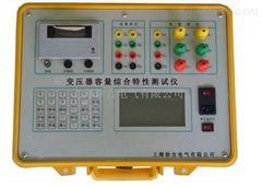 HTRS-V变压器容量综合特性测试仪
