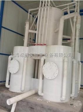 高效曝气机设备|水处理工程实训装置