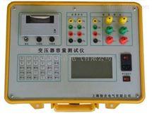 HTRS-V变压器容量测试仪