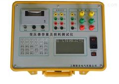 RLS-H变压器容量及损耗测试仪