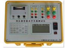 HTRS-V变压器容量及空负载测试仪