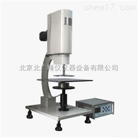 HMPL-2000GB/T18941海绵泡沫疲劳冲击试验仪 *