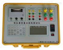 HTRS-V变压器容量及损耗测试仪