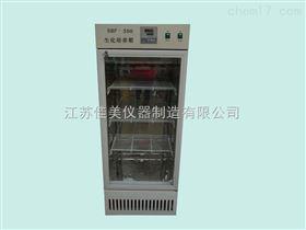 SHP-300智能生化培养箱