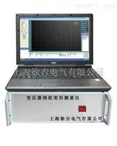 HTBX-H变压器绕组变形测量仪