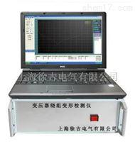 HTBX-H变压器绕组变形检测仪