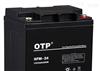 OTP蓄电池规格欧托匹蓄电池型号