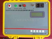 KD2678E水内冷发电机绝缘特性测试仪