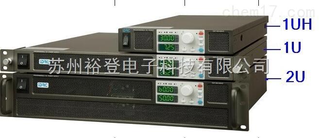 系列-可编程直流电源-苏州裕登电子科技有限