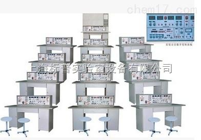 电工实验室成套设备、电工实训设备|电工电子技术实训设备
